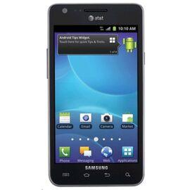 Samsung Galaxy S II-oisia-shopping-India