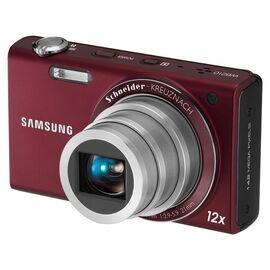 WB210 10MB 14 Megapixel Slim Digital Camera (Red)-oisia-shopping-India