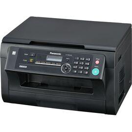 Panasonic KX-MB2000 24PPM 3-in-1 Monochrome Laser MFP-oisia-shopping-India
