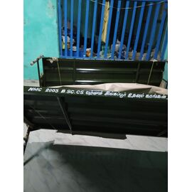 Hi friends, we bought 2 bed yesterday but still unable to move the bed to home due to heavy rain and transport issues. So we will move the bed to home very soon. After move the bed, I will share you the appropriate photos. Thank you allThe bed donations are supported to elders in Rajamadam, Pattukottai on 05/11/2020 by Naina mohamed college B.sc cs 2003 batch and Singai Udhavum Karangal friends.