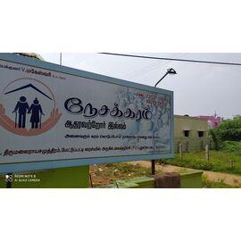 இன்று (20/01/2021) புதுக்கோட்டை நேசக்கரம் முதியோர் இல்லத்திற்கு NMC 2003 batch மற்றும் சிங்கை உதவும் கரங்கள் நண்பர்கள் இணைந்து மளிகை பொருட்கள் வழங்கப்பட்டது. இந்த வய்ப்பை வழங்கிய அனைத்து நண்பர்களுக்கும் நன்றிகள் . The activity is performed by Shanmugam from NMC Friends and thanks to him for spending valuable time for the activity. Regards,NMC - SINGAI UDHAVUM KARANGAL ANNOUNCEMENT TEAM View our group members